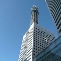 ハックドラッグ 横浜メディアタワーの写真