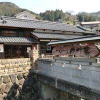 赤井倉の写真