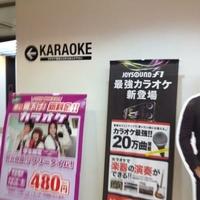 ラウンドワンスタジアム ダイバーシティ東京 プラザ店の写真