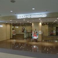 新都市ホールの写真