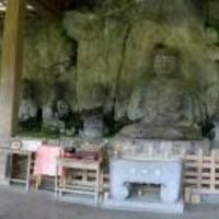 臼杵石仏公園の写真