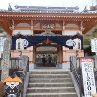 薬王寺(第23番札所)の写真