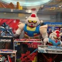 おもちゃのまちバンダイミュージアムの写真