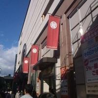三越 仙台の写真