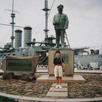 横須賀市三笠公園の写真