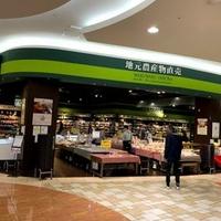 わくわく広場 イオン千葉ニュータウン店の写真