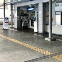 石山駅 観光案内所の写真