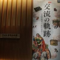 中之島香雪美術館の写真