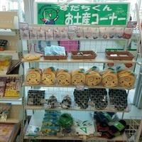 セブンイレブン 徳島阿波おどり空港の写真