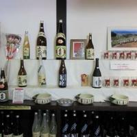 岡崎酒造株式会社の写真