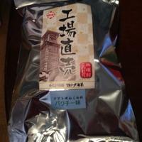 ホンダ製菓株式会社の写真