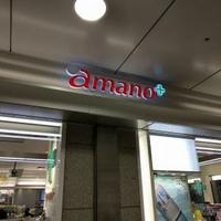 アマノ JR名駅中央店の写真