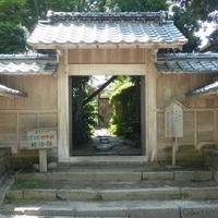 出水市公開武家屋敷「竹添邸」の写真