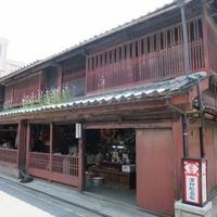 澤村舩具店の写真