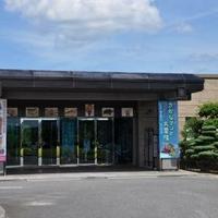広島県立みよしの風土記の丘広島県立歴史民俗資料館の写真