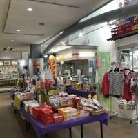 野辺地町役場 観光物産PRセンターの写真