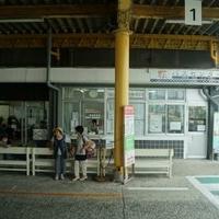 萩バスセンターの写真