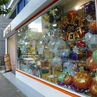 BALLOON SHOP タキシードベアの写真