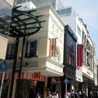 金明堂 元町本店の写真