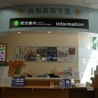高知空港の写真