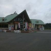 三沢市役所 道の駅みさわ斗南藩記念観光村の写真