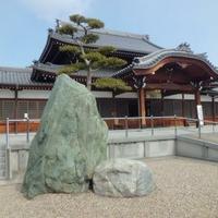 浄海山観音寺の写真
