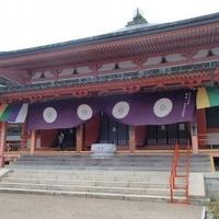 比叡山延暦寺東塔の写真
