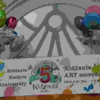 キッザニア甲子園の写真