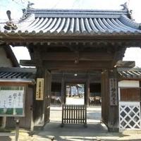 妙興寺の写真