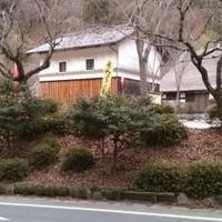 太郎川公園の写真