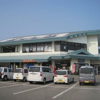 海の駅「わんど」の写真