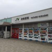 谷田部東PA(上り)(常磐自動車道)の写真