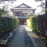 新居浜市広瀬歴史記念館の写真