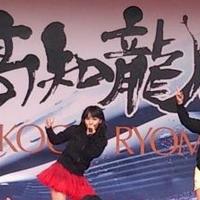 春野総合運動公園の写真