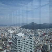 岐阜シティ・タワー43の写真