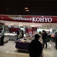 コーヨー 三宮店の写真