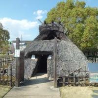 岩倉市役所 史跡公園の写真