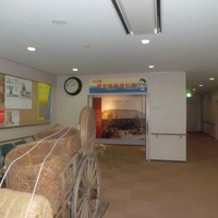 大口町歴史民俗資料館の写真