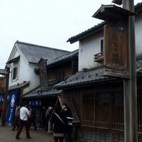 羽生PA(上り)(東北自動車道)の写真