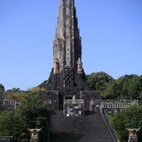 県立平和台公園の写真