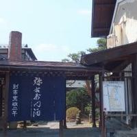 大和川酒蔵北方風土館の写真