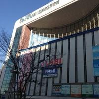きゅりあん(品川区立総合区民会館)の写真