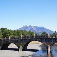 石橋記念公園・石橋記念館の写真