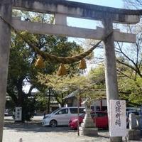 金神社の写真