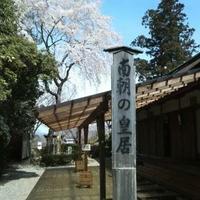 吉水神社の写真