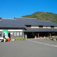 道の駅紀州備長炭記念公園の写真