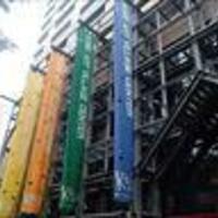 神戸アートビレッジセンターホールの写真