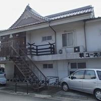 萩ユースホステルの写真