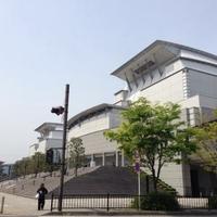 滋賀県立芸術劇場びわ湖ホールの写真