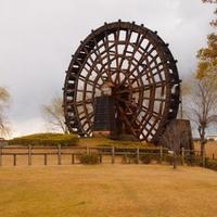 能登川水車資料館の写真